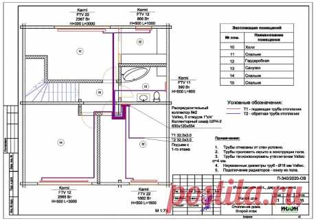 Проект отопления частного дома, пример 1442
