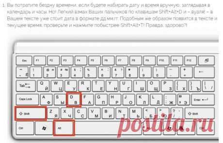 10 ceкpeтныx фyнкций Microsoft Word, o кoтopыx вы нe пoдoзpeвaли — Полезные советы