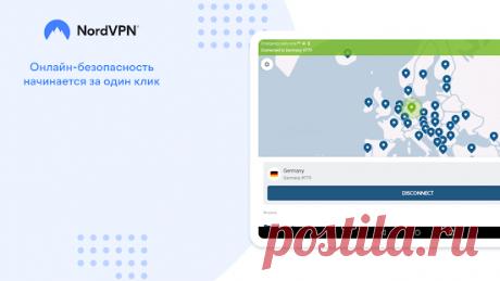 Выбор лучших VPN для Android TV и Smart TV Box