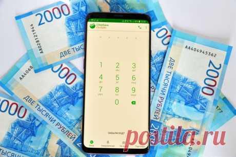 Как отключить мобильный банк Сбербанка - 3 способа | BanksToday Мобильный банк – это услуга от Сбербанка, с помощью которой можно получать информацию обо всех операциях по карте и управлять деньгами через сообщения. Чтобы запросить баланс по карте…