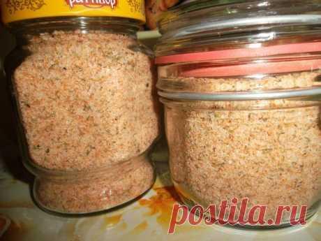 Готовим адыгейскую соль - вкусно и полезно.
