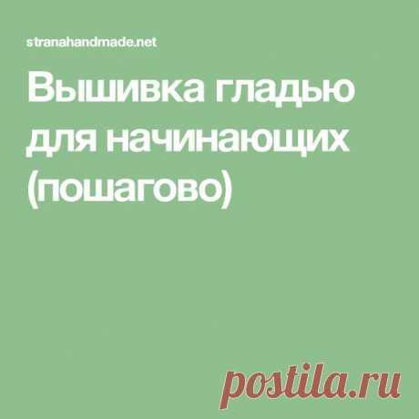 (126) Pinterest