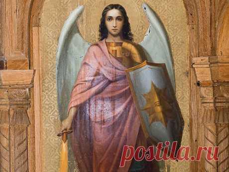 Сильная молитва архангелу Михаилу Вправославии существует огромное количество самых разных молитв. Одной изсамых сильных является молитва архангелу Михаилу. Она поможет вам непотерять милость Божию, увидеть мир исвою жизнь случшей стороны.
