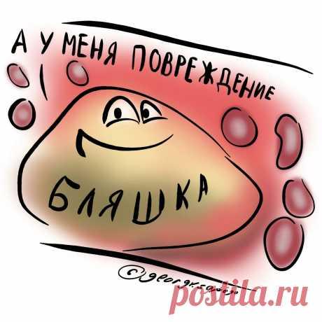 Атеросклероз сосудов кишечника - Интернет ежедневник - медиаплатформа МирТесен