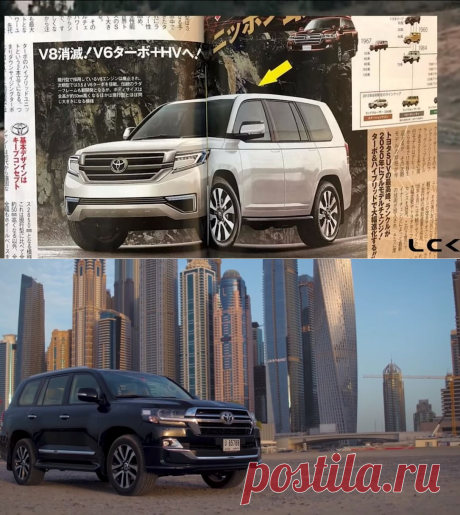 Ленд Крузер 300 2020 года: в новом кузове - фото Читать дальше...>>>