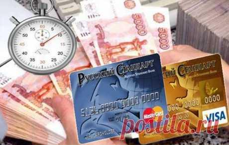 Можно ли списать долг в МФО? | Алексей Демидов