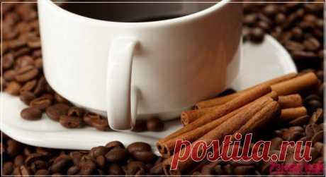 (+1) тема - 10 советов для приготовления вкусного кофе | Полезные советы
