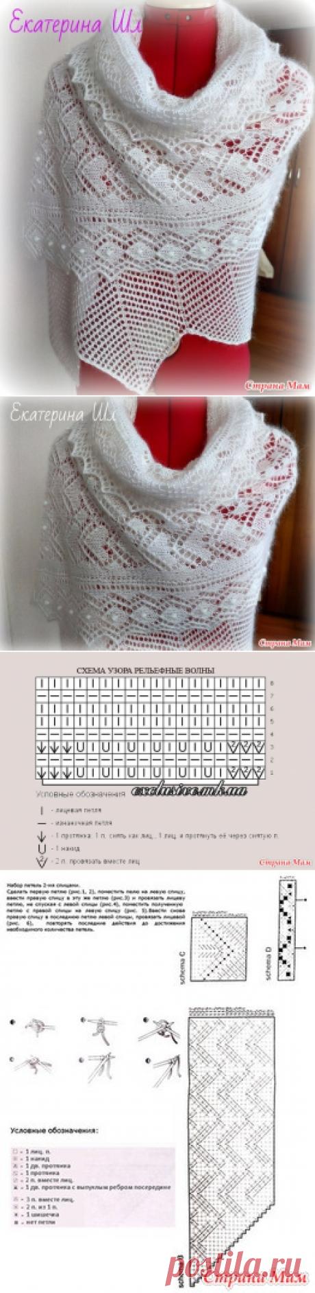 "Палантин ""Сердечки"". Белый шарф с каймой + описание. - Вязание - Страна Мам"