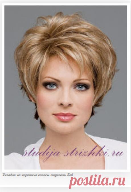 La colocación a los cabellos cortos del peinado Bob | los Peinados y el Peinado