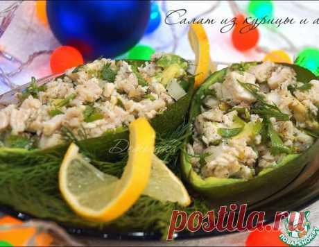 Салат из курицы и авокадо – кулинарный рецепт