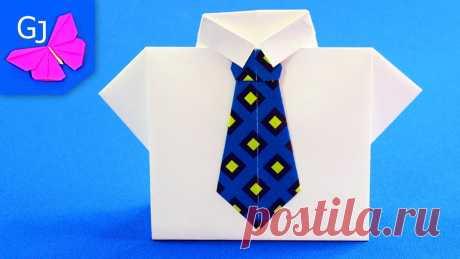 Подарок для папы ОРИГАМИ РУБАШКА С ГАЛСТУКОМ - что подарить папе на 23 февраля! Простая поделка из бумаги мальчикам, сделанная своими руками.\n\nИнструменты и материалы:\n- лист А4 белой бумаги для рубашки,\n- лист цветной бумаги для галстука 8,5 х 8,5 см,\n- клей,\n- ножницы. \n\n❤️ Другие мои мастер классы на Gamejulia:\n✔ Открытка для папы - https://youtu.be/HhePJMHtcUw\n✔ Конверт открытка для папы - https://youtu.be/HhePJMHtcUw\n✔ Открытка на 23 февраля - https://youtu...