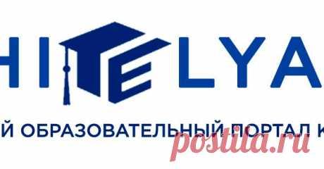 (2) Оркестр Евгения Простомолотова | Facebook