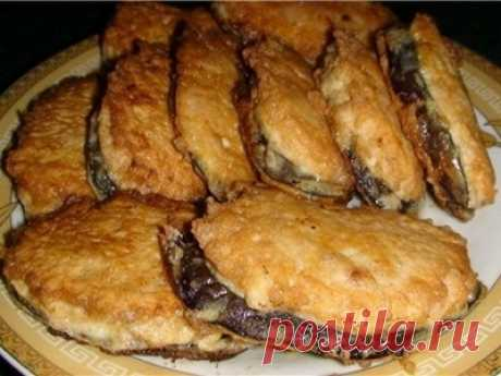 «Сеньор баклажан» или жареные баклажаны под мясом