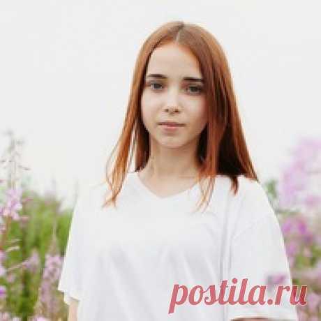 Яна Борисова