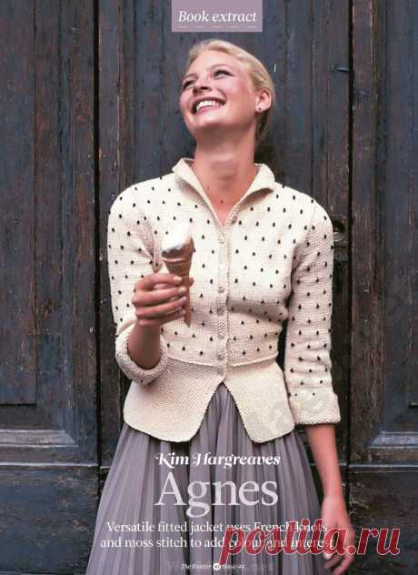 Жакет Agnes в стиле ретро