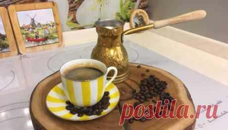 Кофе в турке. Как варить правильно. — КофеБро