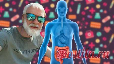 Как избавиться от проблем с кишечником в пожилом возрасте | Мудрый ЗОЖник | Яндекс Дзен