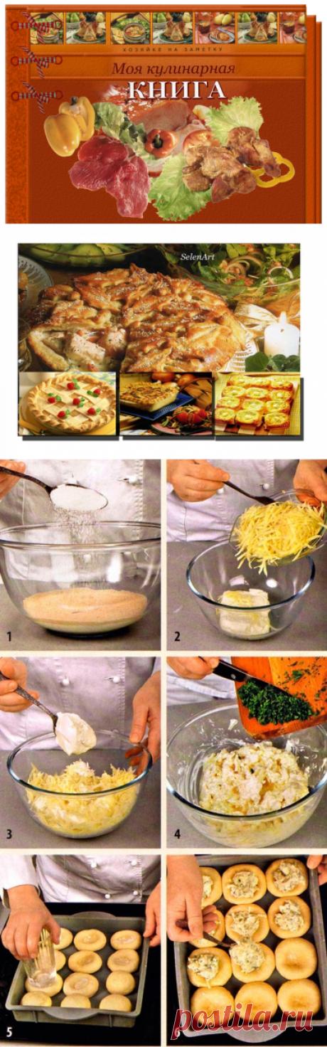 Mi libro culinario. Los pasteles
