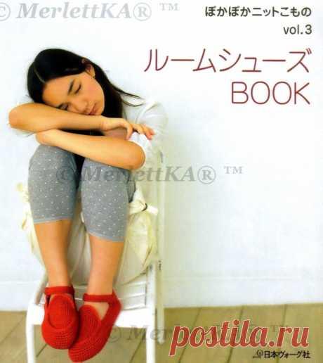 Популярный японский журнал по вязанию LkР - Book Vol.3-6424 kr - тапки, митенки, следки и плед
