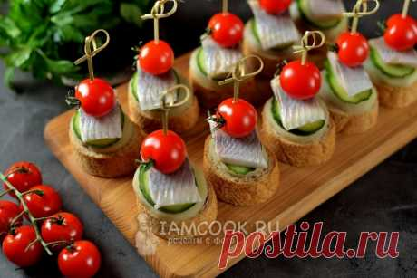 Канапе с селедкой и помидорами — рецепт с фото пошагово + отзывы