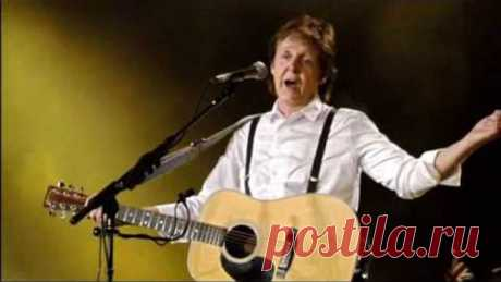 Paul McCartney Пол Маккартни Хоп хей оп