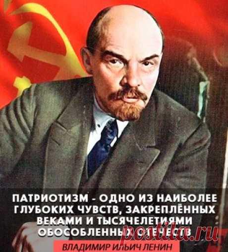Владимир Ильич Ленин - организатор Октябрьской революции и крупный теоретик марксизма. Сегодня исполняется 150 лет со дня его рождения.