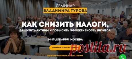 🛑 Хотите в 2020 году работать с достойной прибылью?.. Москва 2019 ⭐