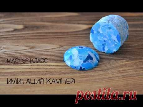Master class ✿ Imitation of a stone ✿ Polymeric clay | Tutorial ✿ Faux stone ✿ Polymer clay ENG SUB