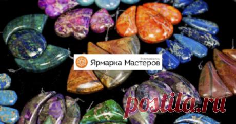 Показать то, что скрыто: основные приемы облагораживания камней Разглядывая очередной камешек, частенько задаемся вопросом — а не подделка ли перед нами? Как непосвященному покупателю убедиться, что камень «настоящий»?