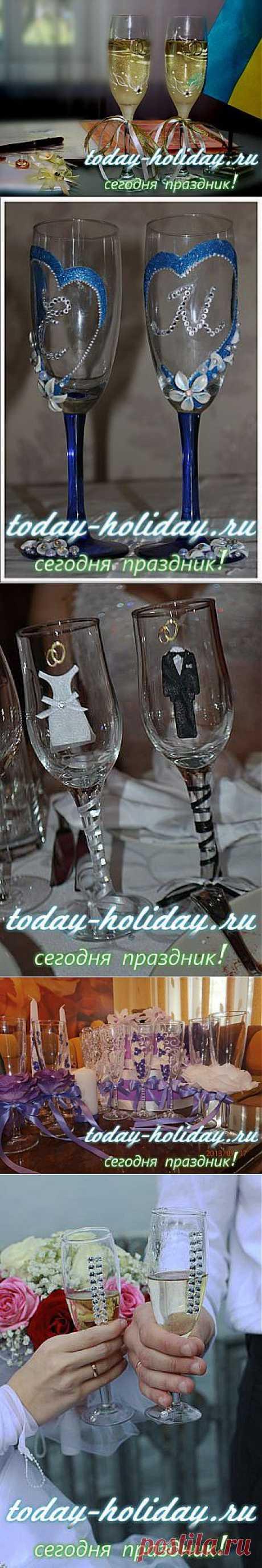 Оформление свадебных бокалов | Сегодня праздник!
