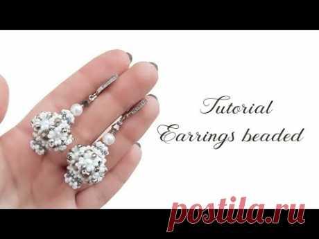 #МК - Объемные серьги из бисера и бусин | #Tutorial - Surround earrings from beads