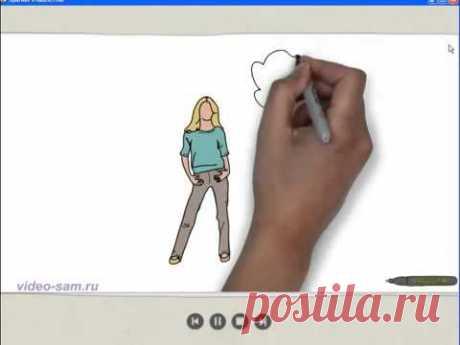 Видеоурок по созданию рисованного видео Doodle видео - YouTube