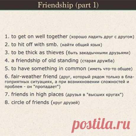 Las tarjetas con las frases necesarias para la comunicación en inglés