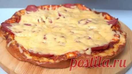 ЗАВТРАК ЗА 10 МИНУТ ☆ Минутный ПЕРЕКУС ☆ Пицца на сковороде без теста!