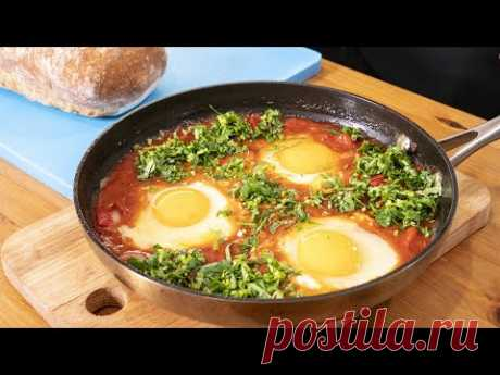 Самая популярная в мире яичница. Знаменитая израильская Шакшука.