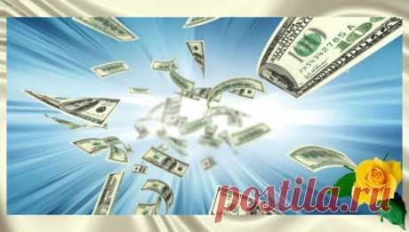 Хотите открыть свой денежный поток? Тогда эта статья для вас — Калейдоскоп чудес