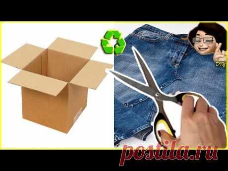 DIY | Kartondan neler yapılır | Eski Kot ile Karton Kutu Kaplama | Recycle, organizatör - YouTube #diy #reuse #recycle