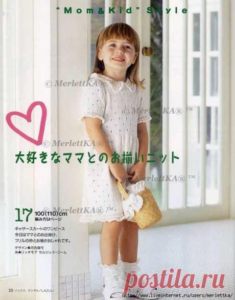 Летние модели для девочек и мам ☆ вязание крючком и спицами