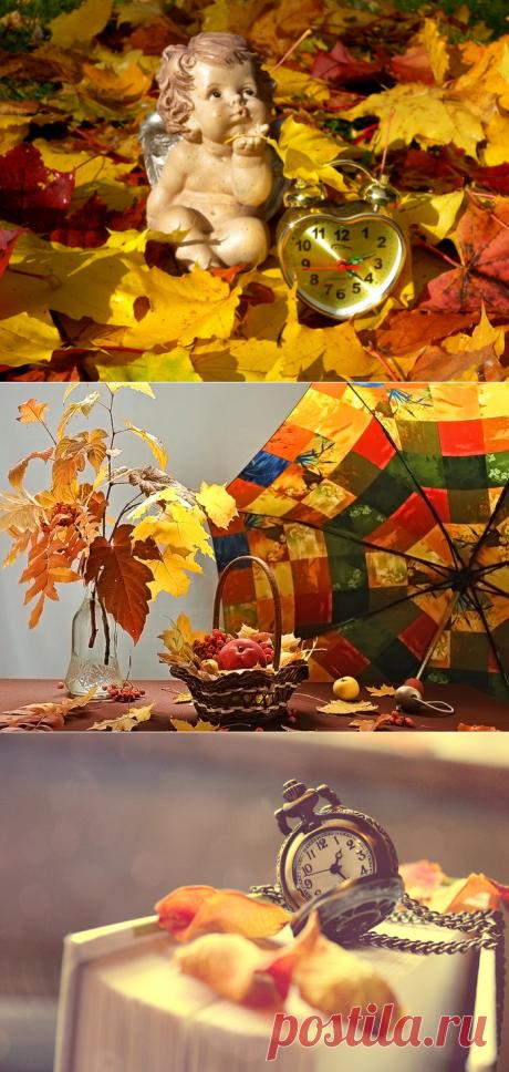 Натюрморты На всех часах Осень