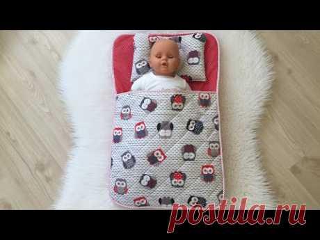 Babynest Sleep Home (ENGLISH SUBTITLE) | Babynest Uyku Yuvası - YouTube