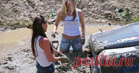 Как вытащить машину из грязи На обычной резине по распутице далеко не уехать — есть вероятность сесть в лужу, а точнее застрять в каше из грязи. Есть несколько способов вытащить автомобиль из грязи. Способ № 1. Основная причина, по которой автомобили застревают на бездорожье — это отсутствие сцепления между колесом и...