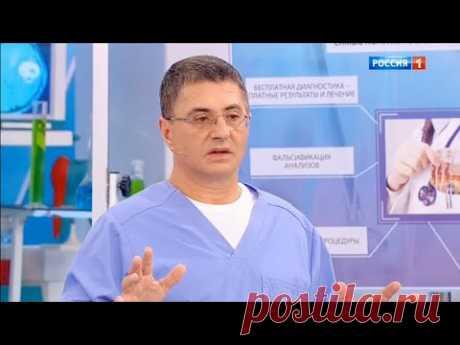 Метеозависимость, платные клиники, лечение высокого холестерина | Доктор Мясников