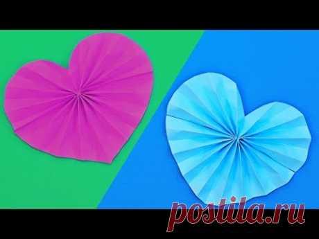 Большое Сердце из бумаги - YouTube