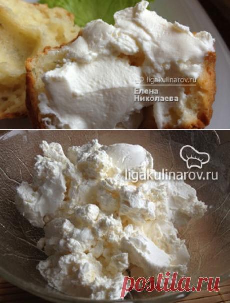 Сливочный сыр или крем-чиз по-домашнему - рецепт пошаговый с фото.