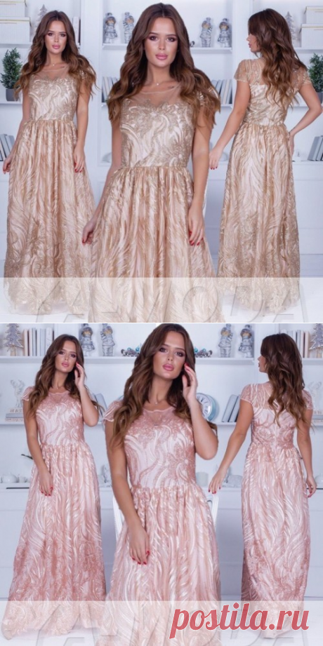 ✎Длинное платье расшитое пайетками купить недорого
