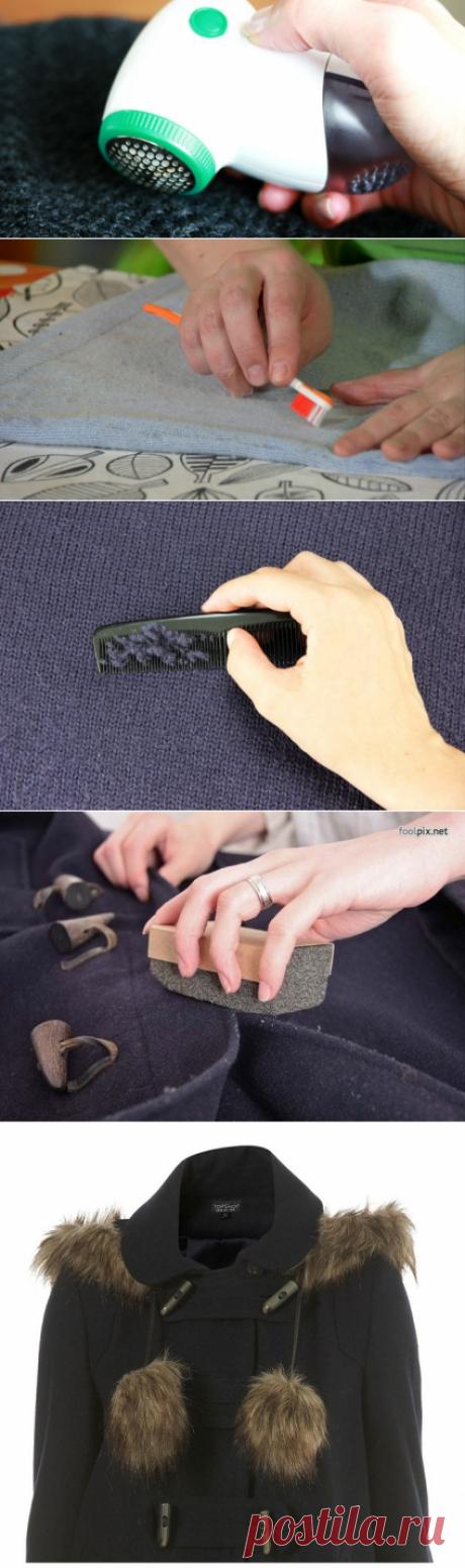 Как эффективно и бережно удалить катышки с одежды