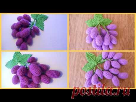 """МК """"Виноград крючком"""". DIY: crochet food"""