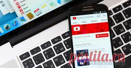Лучшие приложения для загрузки видео из YouTube Лучшие приложения для загрузки видео из YouTube Рассказываем о лучших приложениях, которые позволяют скачать видео с YouTube, чтобы бесплатно посмотреть его без интернета или оставить на тот случай, е...