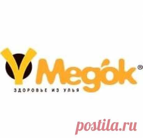 Интернет-магазин Медок  - Настойка восковой моли Натуральный препарат для профилактики и лечения легочных заболеваний
