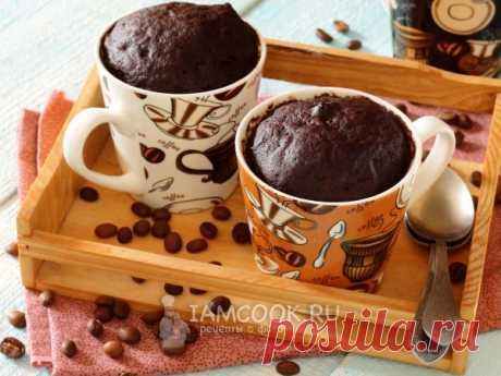 Кексы в кружках в микроволновке за 5 минут — рецепт с фото Очень простой и быстрый способ приготовления шоколадных кексов в микроволновой печи, в кружке.